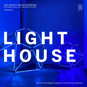 Light House Exhibition
